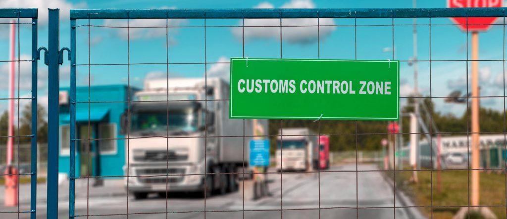 Пункт Зоны Таможенного Контроля для транспортных средств